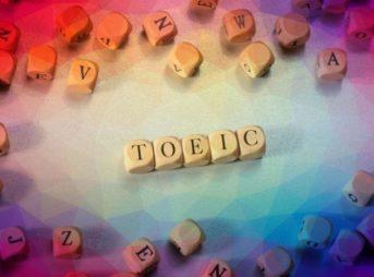 TOEICの画像